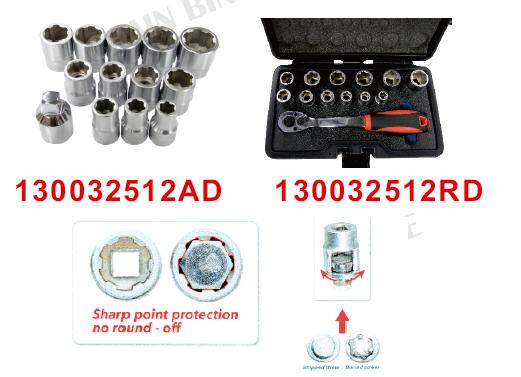 proimages/355/130032512-2.png