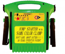 SMART JUMP START 12V 20AH FOR GASOLINE CARS UNDER 5000CC