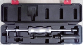 LOCKING WHEEL BOLT REMOVAL TOOL KIT (SPINNING COLLAR)