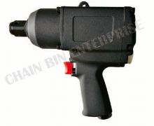 "3/4"" HEAVY-DUTY, TWIN-HAMMER AIR IMPACT WRENCH"